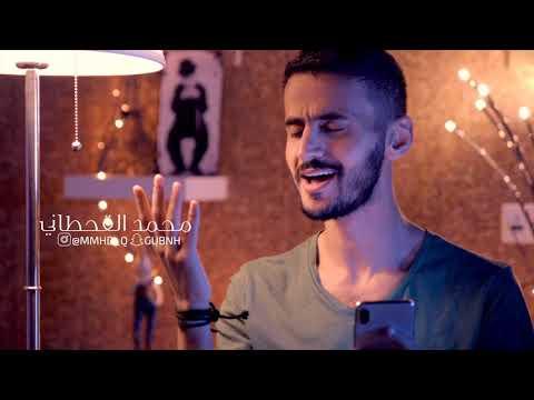 محمد القحطاني . حبك يدق بالراس