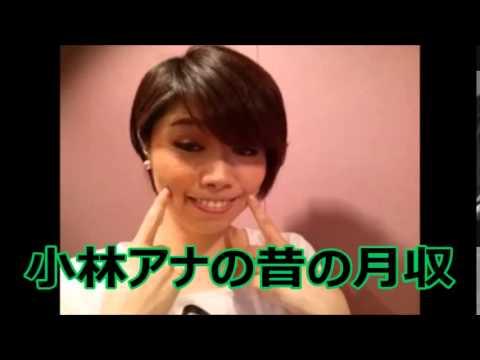 小林アナの画像 p1_32