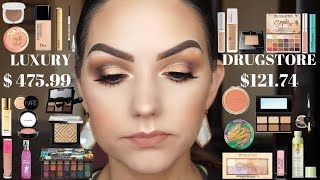 LUXURY MAKEUP VS DRUGSTORE MAKEUP