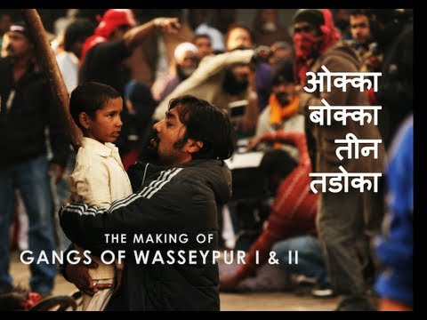 Gangs of Wasseypur - Making Uncut | The Roots of Revenge from...