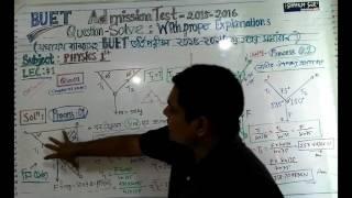BUET Admission -2015-2016  l  Question Solve  (Bangla)  l Physics 1st Part :L-1