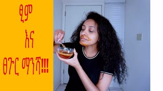 How to make and use wax at home - Sosi Habeshawi