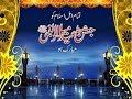 download lagu Madni De Geet  asi gandy rava gy gratis