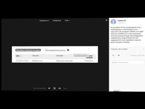 Как Заставить свой компьютер зарабатывать деньги 24 часа в сутки инструмент от МММ 2011 2012