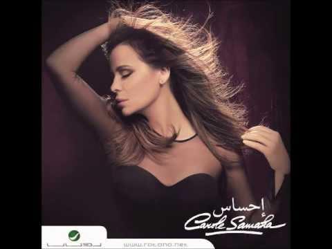 Carole Samaha Ehssas / كارول سماحه - إحساس