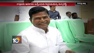 Special Story On Wanaparthy Politics | Congress Chinna Reddy Vs TRS Leader Niranjan Reddy