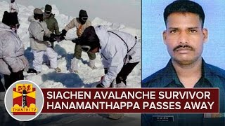 Siachen avalanche survivor Lance Naik Hanamanthappa passes away | Thanthi Tv