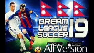Dream League Soccer 2019 Hack Download [ Any Hack Version Of Dream League Soccer]