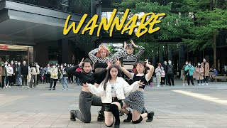 "[KPOP IN PUBLIC CHALLENGE] ITZY(있지) ""WANNABE"" Dance Cover By The One From Taiwan"