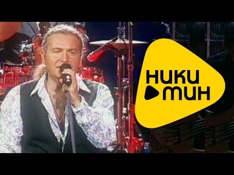 Леонид Агутин - Двери в небеса (Live)    (HD Video - Качественный звук)