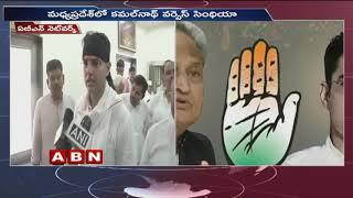 Congress picks Kamal Nath as MP chief minister