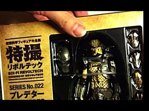 Revoltech Predator Sci-Fi #022 review excitement 特撮リボルテック SERIES No.022 プレデタ