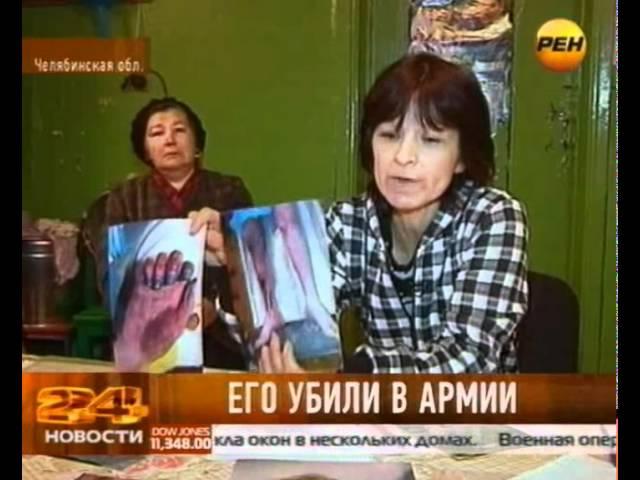 Родные требуют наказать убийц Руслана