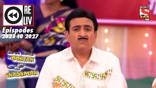 Weekly Reliv | Taarak Mehta Ka Ooltah Chashmah | 12 September to 16 September 2016