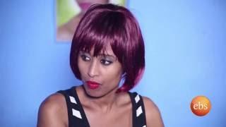 Demb ፭ - Episode 27 (Ethiopian Drama)