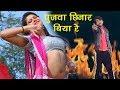 पुजवा छिनार बीया रे || 2018 Bhojpuri New Hit Song || Mannu Lal Yadav || JK Yadav Films