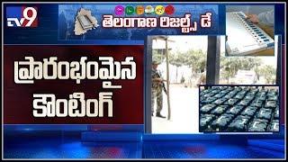 Votes counting begins in Telangana || Telangana Election Results 2018