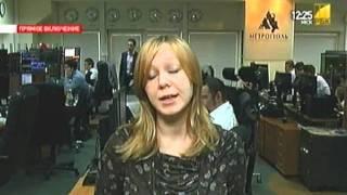 Татьяна Бобровская об акциях розничных компаний