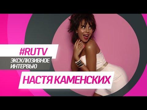 Смотреть RU TV онлайн Прямой эфир в хорошем
