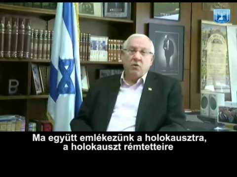 Reuven Rivlin videóüzenete - Az Élet Menete Budapesten 2012