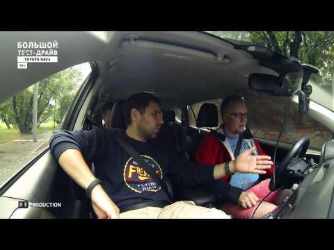 Большой тест-драйв (видеоверсия): Toyota RAV4