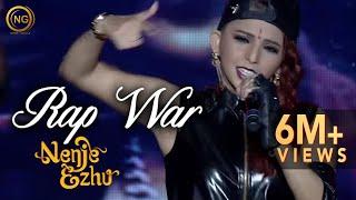 Download Rap War Ft. Blaaze, Aaryan Dinesh Kanagaratnam & Lady Kash   A.R. Rahman's Nenje Ezhu Concert 3Gp Mp4