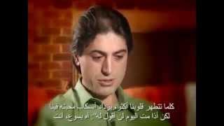 Mladi musliman vidio Isusa zdesna Prijestolja