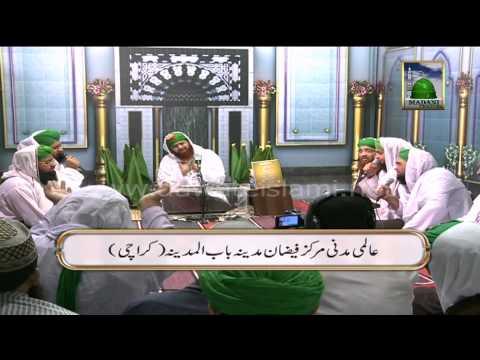 Naat Sharif - Madina Ka Safar Hai Aur Main Namdeeda - Dawateislami Naat Khawan video