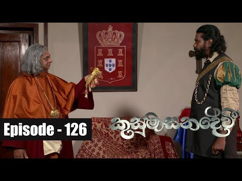 Kusumasana Devi | Episode 126 17th December 2018