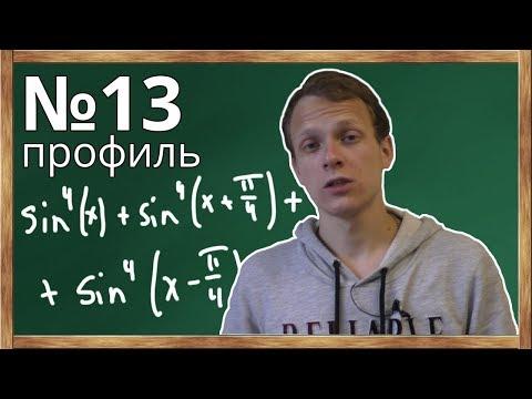 📌Сложное тригонометрическое уравнение. ЕГЭ, математика (профиль, задача 13, уравнение)