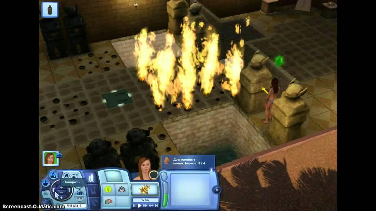 The Sims 3 / Симс 3: Мир приключений скачать на компьютер ...