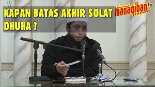 BATAS AKHIR SOLAT DHUHA Ust. Khalid Basalamah