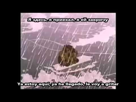 Canciones Infantiles - Песенка Мамонтёнка
