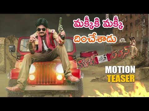 Kalyan fan of pawan Movie Motion Teaser 2018 | 4K | Latest Telugu Movie 2018 - Kalyan