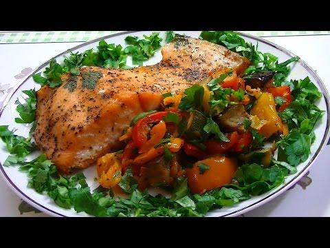 Рыба с овощами запеченная в духовке с рецептом