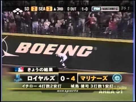 2005 Ichiro suzuki