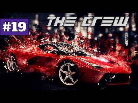 Прохождение The Crew - #19