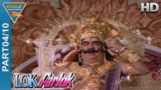 Lok Parlok Hindi Movie HD Part 04/10 || Jeetendra, Jayapradha || Eagle Hindi Movies