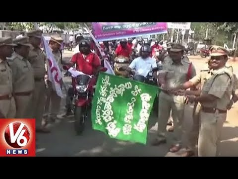 30th Road safety Journy week Celebrated | Wall Poster | Helmets Distributed | Mahbubnagar | V6 News