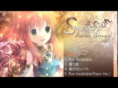 【M3-2014秋】Symposion #1「饗宴」