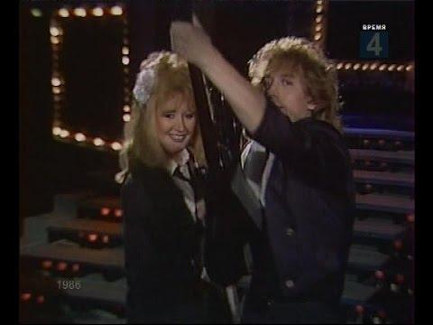 Алла Пугачева и Владимир Кузьмин - Две звезды (Песня 1986)