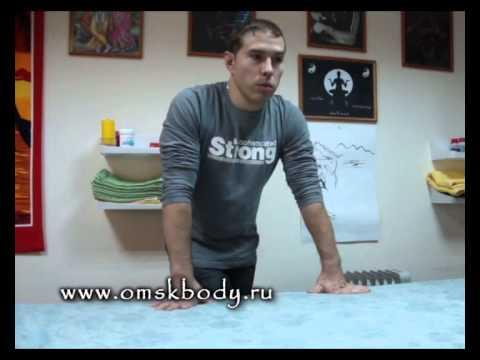 Принципы успешности работы массажиста Школа массажа Токмаков