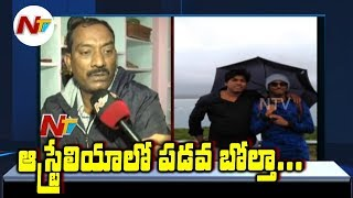 Boat Capsized in Australia | 2 Indians Lost Life | NTV