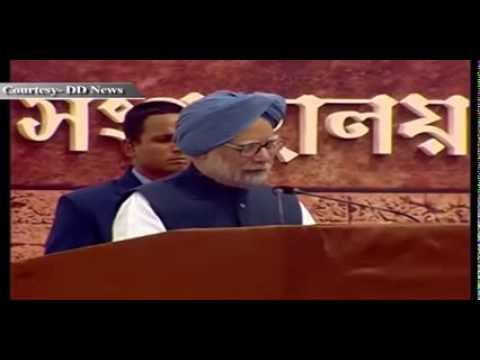 Prime Minister Dr. Manmohan Singh addresses bicentenary celebrations of Indian Museum in Kolkata