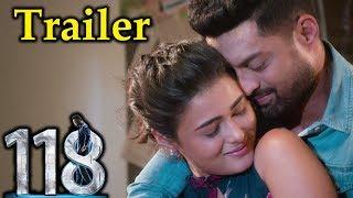 118 Theatrical Trailer | Nandamuri Kalyan Ram, Shalini Pandey, Nivetha Thomas