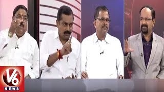 Special Discussion On Ex-Gratia To Student Family, Action On Globarena | Good Morning Telangana