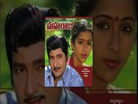 Maharaju   Full Length Telugu Movie   Sobhan Babu, Suhasini