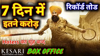 Total Box Office Collection Of Kesari Movie, Akshay Kumar Kesari Box Office Collection Day 7
