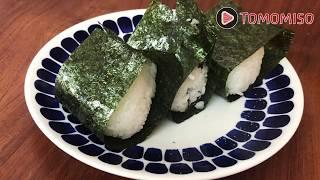"Halal Japanese food recipe ""Onigiri"" rice ball"