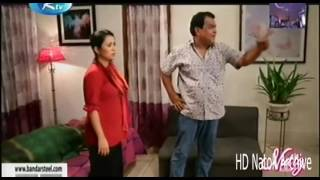 Eid Natok 2016 Para 2 Part  5  Ft Mosharrof Karim HD Video480P